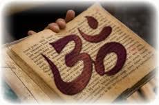 Sanskrit Book